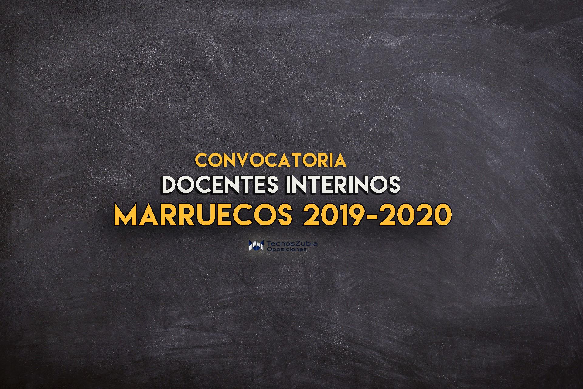 Abierta convocatoria para ejercer de docente en marruecos. Bolsas de interinos para profesores de Secundaria y FP.
