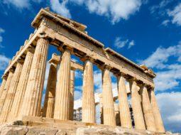 oposiciones geografía historia andalucía